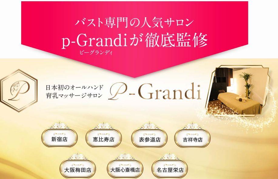 p-Grandi